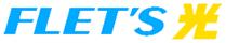FLET'S光