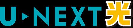 unext_hikari_logo