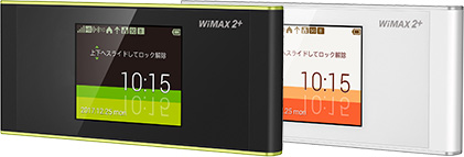 WiFiの月額利用料金プラン徹底比較!安くて人気のWiFiはどこ?速度制限有無別!