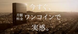 NURO光のメリット・デメリットまとめ!契約前に知っておきたいこと13選!