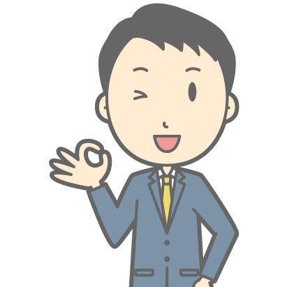 【フレッツ】ntt 法人向けサービスは代理店契約がお得!?