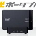 フレッツ光の光ポータブルは自宅も外も快適wi-fiが可能!!