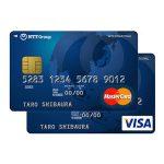知る人ぞ知る、フレッツ光を年間6,000円も安くするNTTカード!!