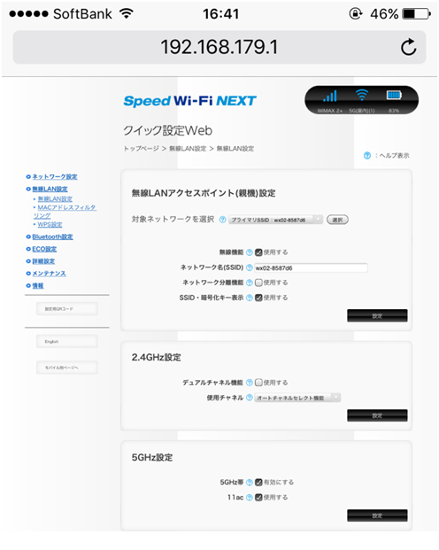 wimax2_10
