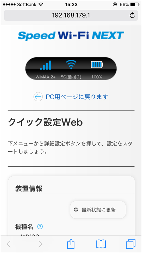 wimax2_5