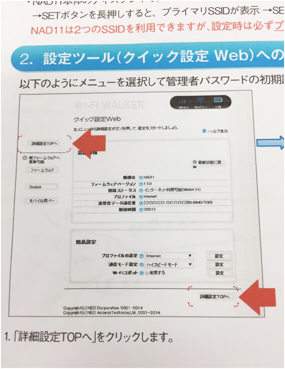 wimax2_6