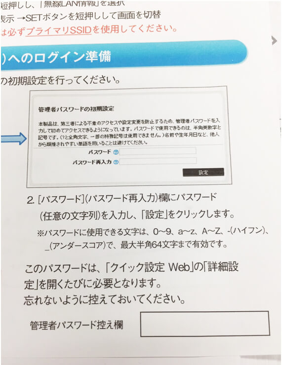 wimax2_7
