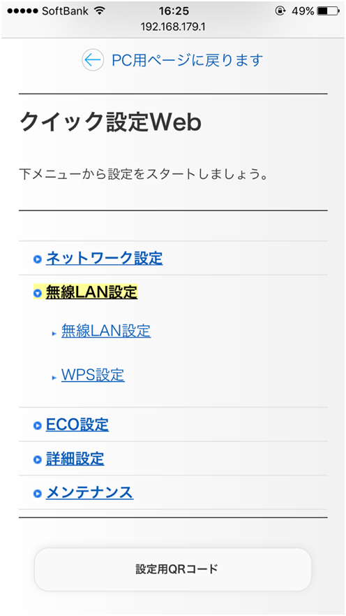 wimax2_8
