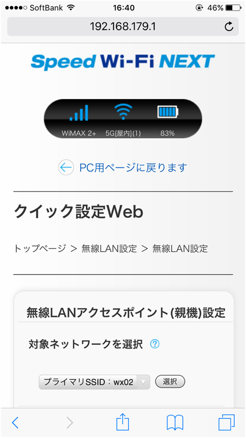 wimax2_9