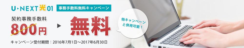 campaign_5