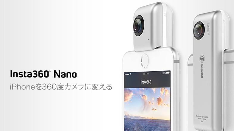 Insta360 Nano