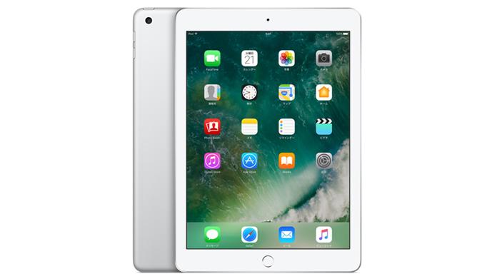 アップル iPad Wi-Fiモデル 32GB